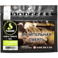 Табак Fumari 100 г Моккачино