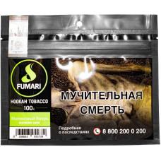 Табак Fumari 100 г Малиновый Вихрь