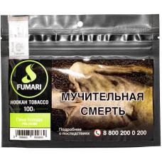 Табак Fumari 100 г Пина Колада