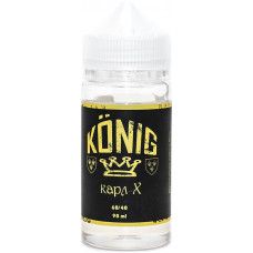 Жидкость Konig 90 мл Карл  X 0 мг/мл