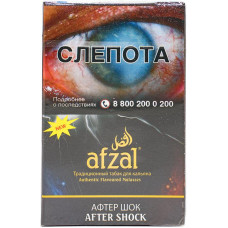 Табак Afzal 40 г Афтер Шок (Афзал)