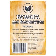 Бумага сигаретная 5 м для махорки и других табаков (Новгородская)