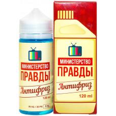 Жидкость Министерство Правды 120 мл Антифриз 0 мг/мл