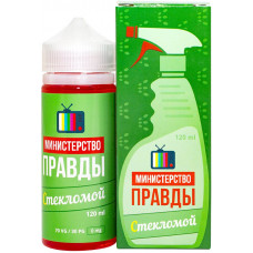 Жидкость Министерство Правды 120 мл Стекломой 0 мг/мл