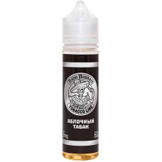 Жидкость Saint Theodore 60 мл (Новая) Яблочный Табак 6 мг/мл