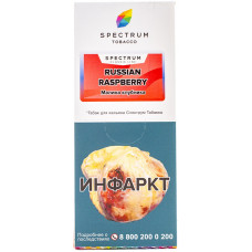 Табак Spectrum 100 гр Russian raspberry