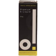 Жидкость О! 10 мл Малайский банан 6 мг/мл