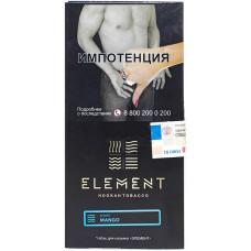 Табак Element 100 г Вода Mango