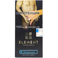 Табак Element 100 г Вода Wildberry Mors