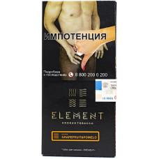 Табак Element 100 г Земля Grapefruit Pomelo