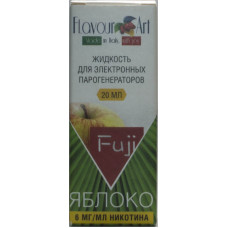 Жидкость FlavourArt 20 мл Яблоко Fuji 6 мг/мл