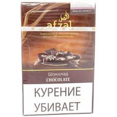 Табак Afzal 40 г Шоколад (Афзал)
