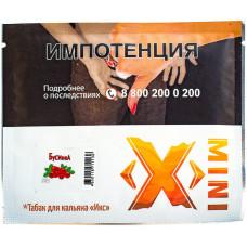 Табак X 20 гр Брусника