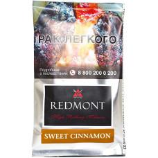 Табак REDMONT Sweet Cinnamon (Сладкая корица) 40 гр (кисет)