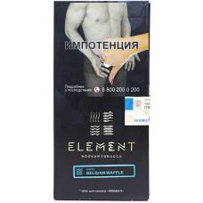 Табак Element 100 г Вода Belgian Waffle