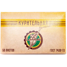 Бумага курительная 50 листов для самокруток (Самарская)