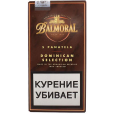 Сигара Balmoral Small Panatella (Доминиканская республика) 5 шт