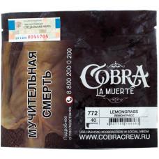 Табак Cobra La Muerte 40 гр Лемонграсс 772 Lemongrass