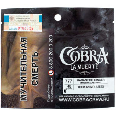 Табак Cobra La Muerte 40 гр Имбирь Хабанеро 777 Habanero Ginger