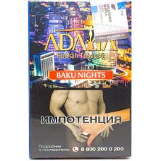 Табак Adalya 35 г Baku Nights