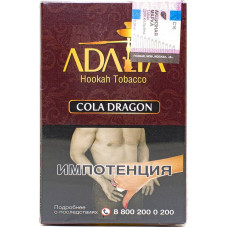 Табак Adalya 35 г  Cola Dragon