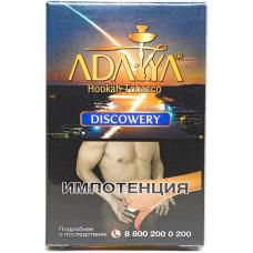 Табак Adalya 35 г Discowery