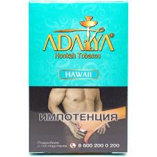 Табак Adalya 35 г Hawaii