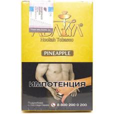 Табак Adalya 35 г Pineapple