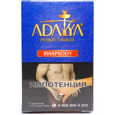 Табак Adalya 35 г Rhapsody