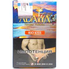 Табак Adalya 35 г Rio Kiss