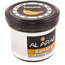 Табак AL ARAB 40 г Банан (Banana)