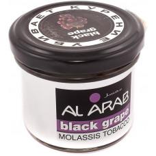 Табак AL ARAB 40 г Черный Виноград (Black Grape)