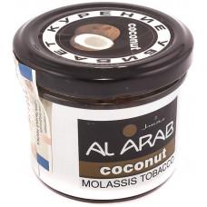 Табак AL ARAB 40 г Кокос (Coconut )
