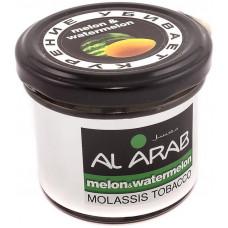 Табак AL ARAB 40 г Дыня Арбуз (Melon Watermelon)