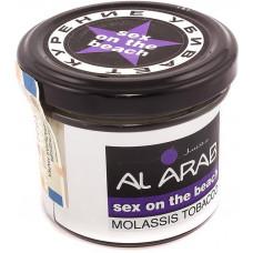 Табак AL ARAB 40 г Секс на Пляже (Sex on the Beach)