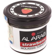 Табак AL ARAB 40 г Клубника (Stawderry)