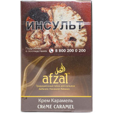 Табак Afzal 40 г Крем Карамель (Афзал)