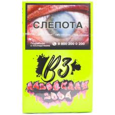 Табак B3 50 гр Raspberry Soda