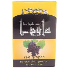 Смесь Leyla 50 г Красный виноград (red grapes) (кальянная без табака)