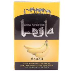 Смесь Leyla 50 г Банан (banana) (кальянная без табака)