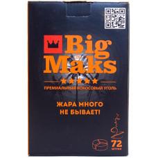 Уголь BigMaks Kaloud 1 кг d=48 мм 72 шт