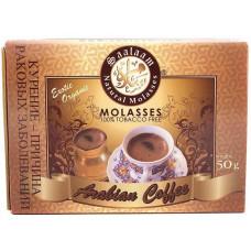 Смесь Saalaam Арабский кофе (Arabian Coffee) (50 гр) (кальянная без табака)