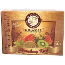 Смесь Saalaam Клубника с киви (Strawberry Kiwi) (50 гр) (кальянная без табака)