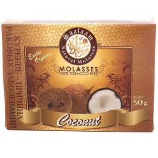 Смесь Saalaam 50 г Кокос (Coconut) (кальянная без табака)
