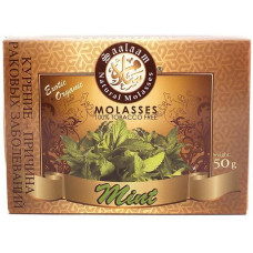Смесь Saalaam Мята (Mint) (50 гр) (кальянная без табака)