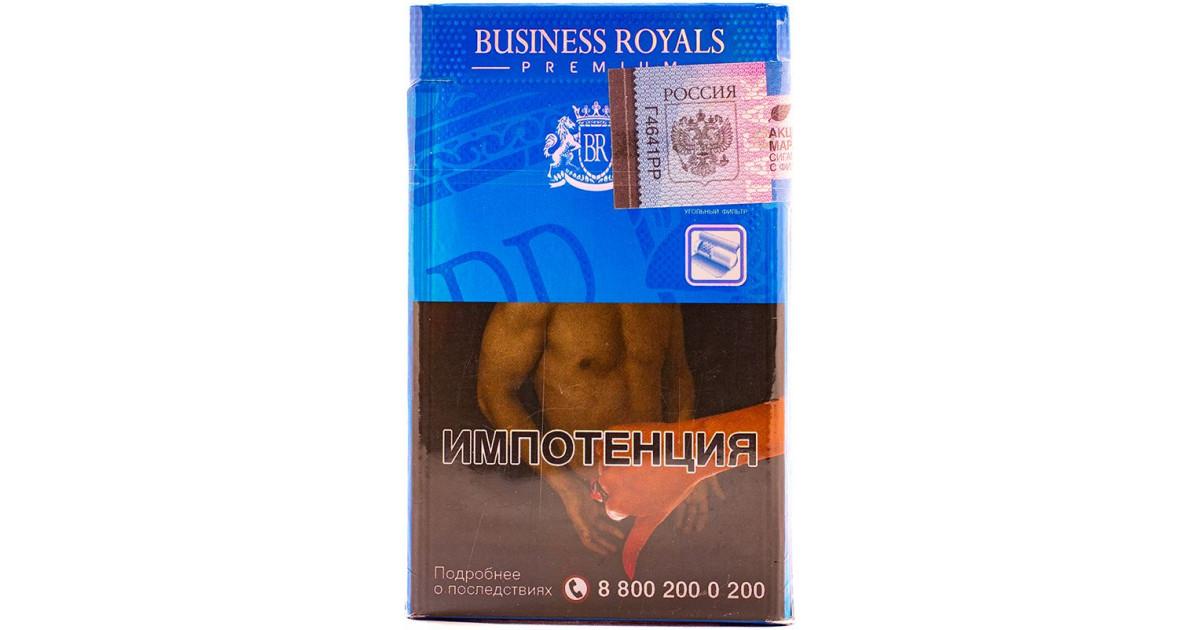 Купить сигареты ричард в новосибирске бюджетные электронные сигареты купить