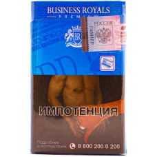 Сигареты Business Royal Premium 20 шт