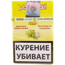 Табак Al Fakher 50 г Виноград со сливками (Аль факер)