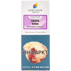 Табак Spectrum 100 гр Grape soda