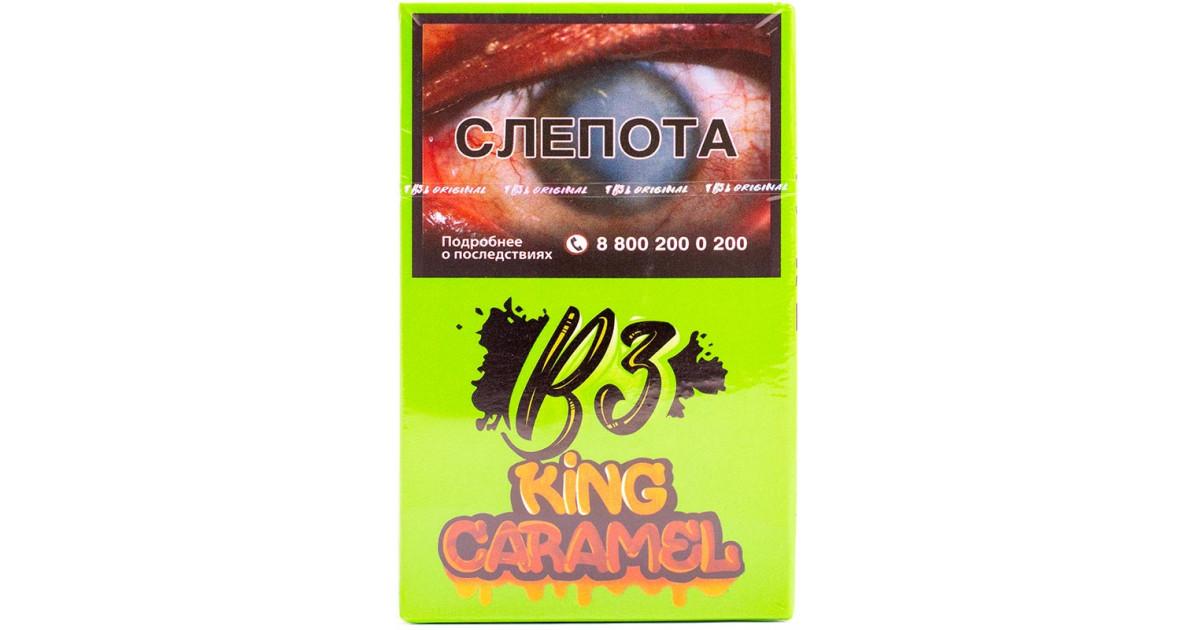 Табак и табачные изделия в омске легкие сигареты купить в